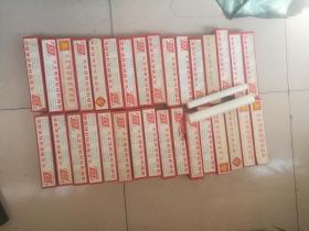 1988 中央军委授予北京军区军官军衔仪式合影 1988 1990 1982 五个品种 共计34 张  尺幅 大小 不一 有需要 可以 拍详图