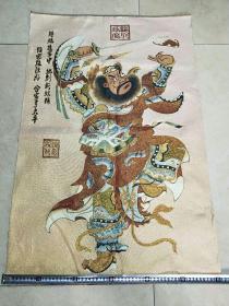 精美针织,金线绣片【钟馗伏魔】锦绣绣片,文革时期素材!尺寸看图.