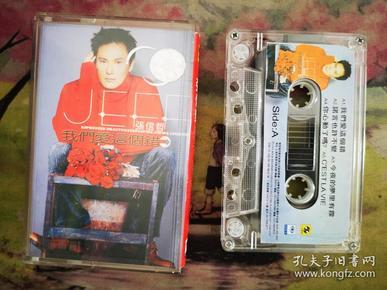 【张信哲】【我们爱这个错】【磁带】