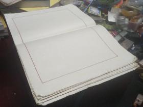 民国大开本空白笺纸36张,开本宏阔,8开横40厘米纵近30厘米,用纸精良,极可宝贵。