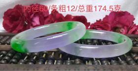 天然冰种翡翠冰紫飘绿翡翠手镯一对,翠质冰透,种水十足,品相非常完美,编号xf运费自理