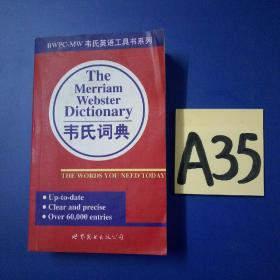 韦氏词典~~~~~满25包邮!