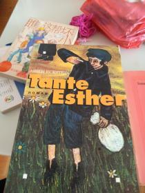 外文原版 Arieh eckstein --tante esther