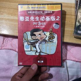 憨豆先生动画版2       DVD