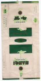 烟标商标类-----昆明卷烟厂