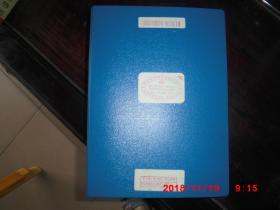 废气涡轮增压器  操作和维护指南  (住友重工  船舶本部  机装设计课)