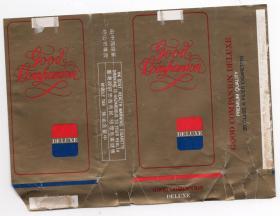 烟标商标类-----香港卷烟厂