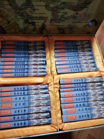 中国禁毁小说110部--原盒3大盒99本全--仅缺一本67-石点头 花案奇闻一册--现有98本 32开精装3大盒合卖
