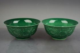 大清乾隆年制孔雀绿釉雕刻龙纹碗