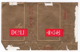 烟标商标类-----上海卷烟厂