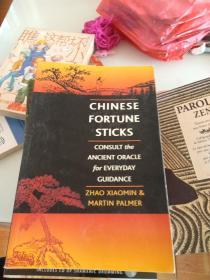英文原版 chi nese foryune sticks