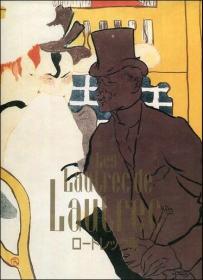 印象派 红磨坊   Lautrec 亨利·德·图卢兹·罗特列克 展览图册 全彩 法国贵族家庭出身、后印象派画家、近代海报设计与石版画艺术先驱