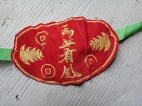 丝织品-有凤