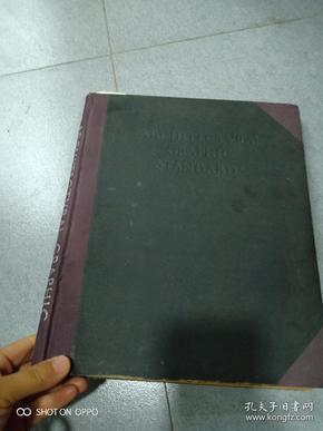 外文建筑书(1941年上海龙门联合书局影印)(品相自定)