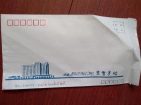 京丰宾馆空白信封,(单张)