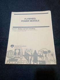 FLYWHEELPOWER MODULE飞轮功率模块