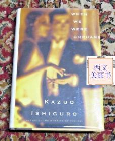 【包邮】【签名本】2017年诺贝尔文学奖得主石黑一雄《上海孤儿》,2000年初版精装  When We Were Orphans