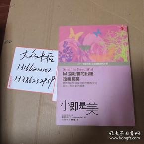 中国新文艺丛刊—小说(四)(罕见的新文学版本书)