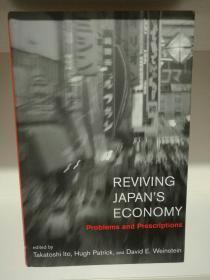麻省理工学院版    振兴日本经济:问题与对策 Reviving Japans Economy:Problems and Prescriptions (日本经济)英文原版书