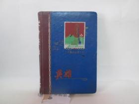 笔记本/日记本: 英雄笔记本 (有彩色绘画插图-硬皮精装