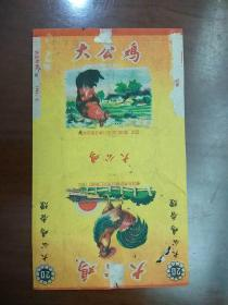 烟标 :大公鸡(1961年粗纸印刷少见)