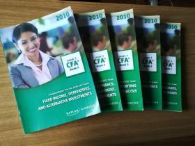 CFA  for exam (共5册)