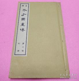����10骞�1935骞存�ユ���板�ㄨ���ュ�����讳� 绾胯�涔� ���ュ�����讳��� 绗�涓���绔硅氨��锛��板�风簿缇�澶у�����濂斤�锛�