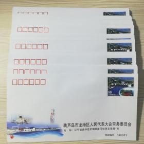 80分邮资封(100枚35元包邮快递新疆.西藏.青海除外)