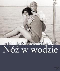 KL 波兰 罗曼·波兰斯基 Roman Polanski 水中刀 Nóz w wodzie (1962) DVD
