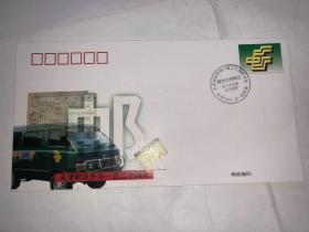 天津邮政开办一百二十周年纪念封 2枚一套 1998年
