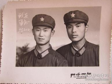 1973年战友留念照片(鞍山照相馆)