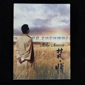 DVD光盘 梵·悦 签名本 附小册子 2CD精装