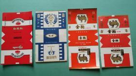 【烟标】  宁夏烟标 (兰凤、红枸杞、金驼2张不同)