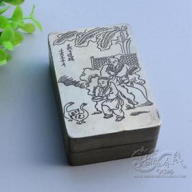羲之逗鹅铜墨盒