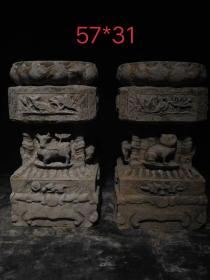 高估花几柱墩,材质青石,雕工精细,自然包浆,尺寸高57长31宽31。