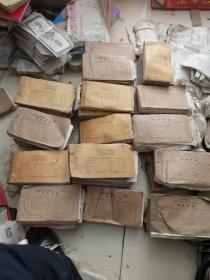 桓台县运输合作社联社会计凭证等33斤(绝大部分为67.68.69.70.71年)