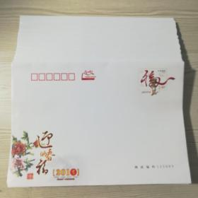 2.4元邮资封(100枚42元包邮快递 )