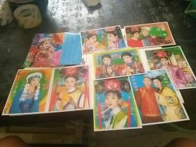 还珠格格第二部续集之二十九明信片(8张)