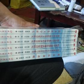 胶东红色文化丛书