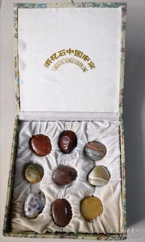 雨花石~~原装八十年代锦盒出口收藏级,最长4.3*3.2*9,大小不等