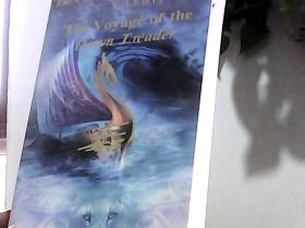 The Voyage of the Dawn Treader (The Chronicles of Narnia)  纳尼亚传奇:黎明踏浪号
