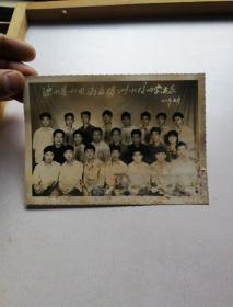 溧水县水电局及扬州水校同学留念【1976年5月】