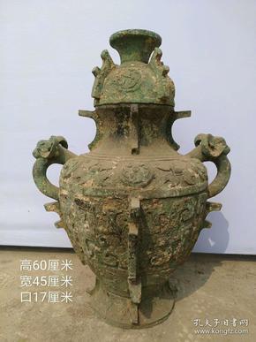 铜出土容器,保存完整包老,皮壳老辣,包浆一流