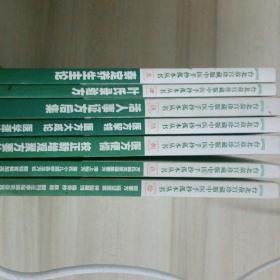 台北故宫珍藏版中医手抄本从书(七册)