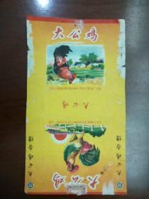 烟标 :大公鸡(太阳标)