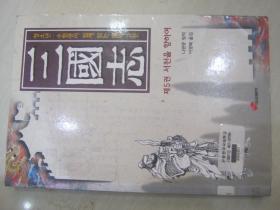 韩文原版《三国志5》