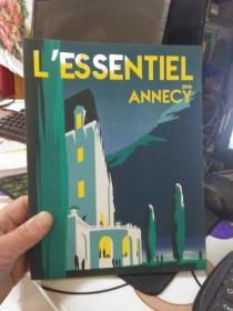 L`ESSENTIEL ANNECY 2018((详见图)