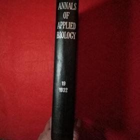 应用生物学年报   1932年第19卷 外文版