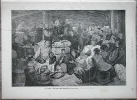 1883年12月29日法国原版老画报《LE MONDE ILLUSTRE》—中国船舱里的乘客