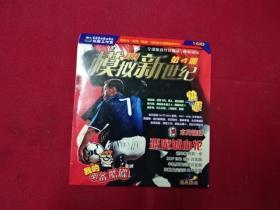 游戏光盘--1CD--模拟新世纪-恶魔城血轮